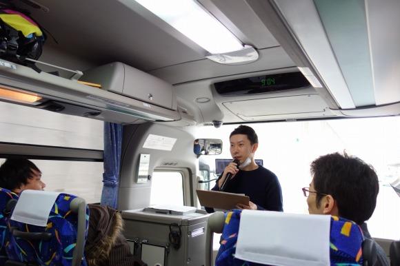 元バスガイドによるバスガイド!