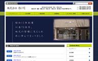 株式会社松川HP