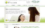 client_yamabuki_02.jpg
