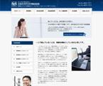 日本エスワイエヌ株式会社HP